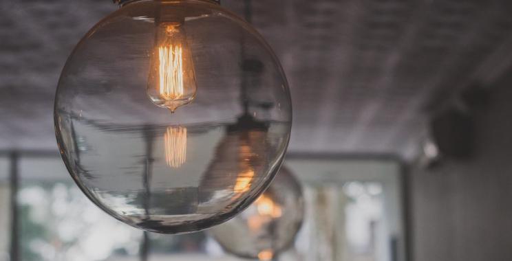 Urzadzajtanio.pl – lampy zewnętrzne