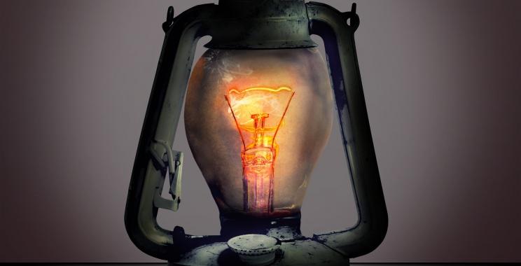 Jakie lampy do salonu wybrać?